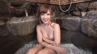 Hot Japanese Dame Anna Anjo In Crazy JAV Uncensored MILFs Movie
