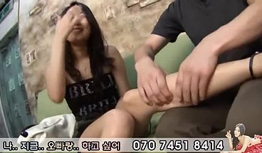 KOREAN FUCKED BY JAPANESE MORE AT KTOWNCAMS DOT ORG